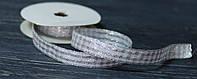 Декоративная лента 1,6см люрекс серебристая в клетку, фото 1