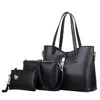 Набор женских сумок 3в1 из экокожи черный
