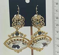 Модные старинные украшения в Украине .123