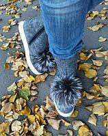 Женские зимние сапоги валяная шерсть меховые помпоны серые 0005БММ