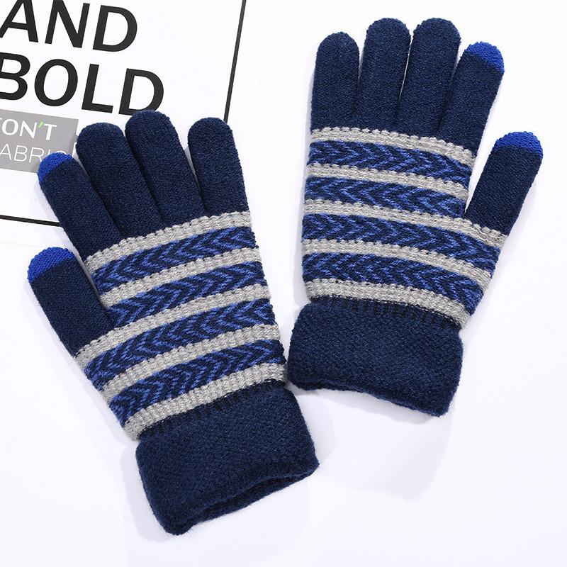 Перчатки зимние унисекс синие в полоску опт