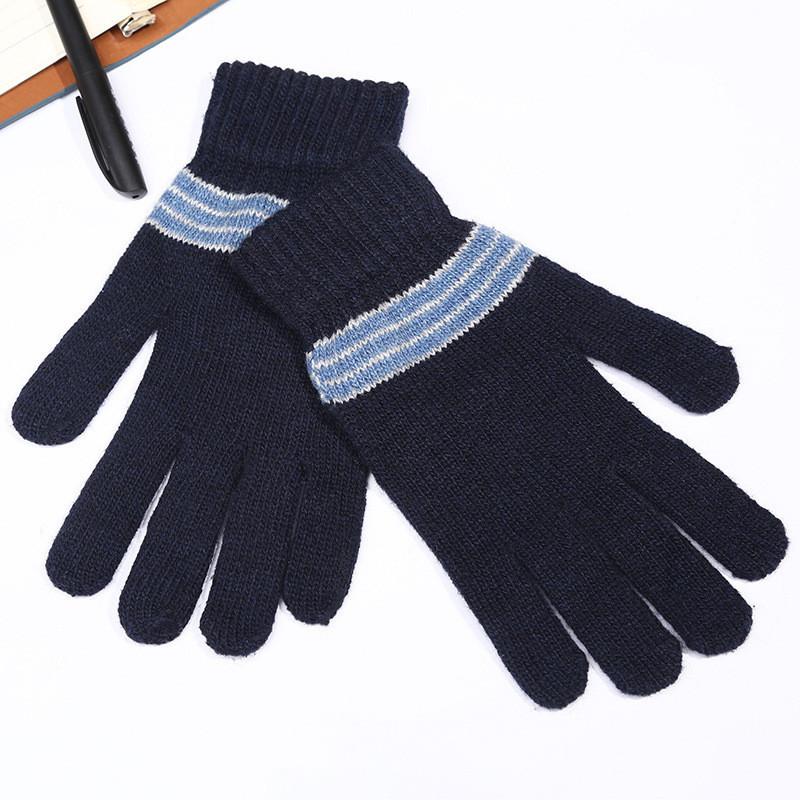 Перчатки  в полоску унисекс весна/осень синие опт