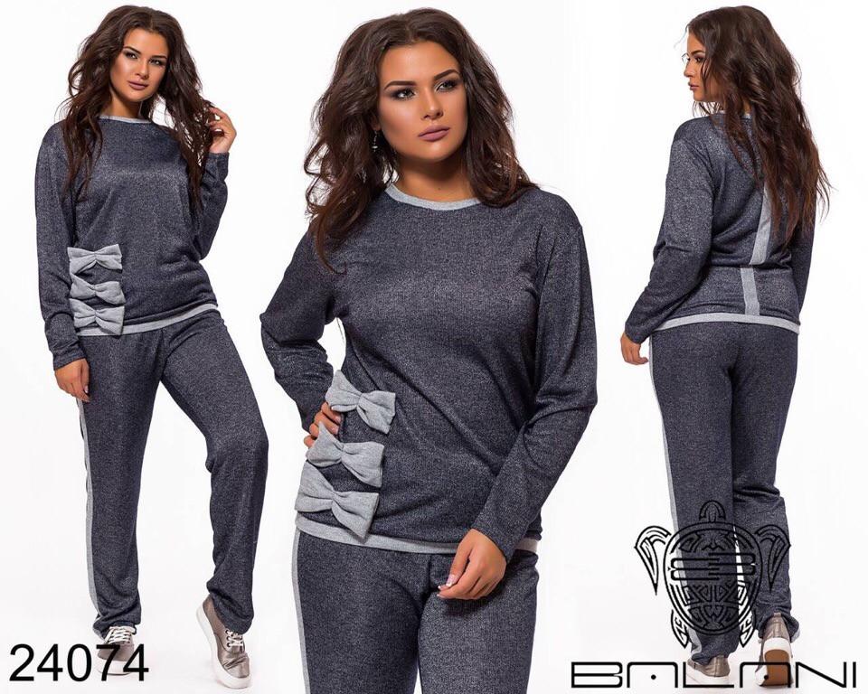 e5765c0d Женский спортивный костюм с люрексом, размер 48-54 - Интернет-магазин  одежды