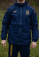 Ветровка сборной Украины Joma UKRAINE - FFU209011.18 Новинка!