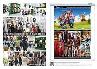 Glo-Story Весна - Лето 2015 Каталог Детская одежда (2)