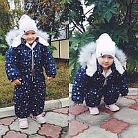Детский зимний комбинезон очень теплый на девочку, фото 1