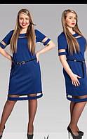 Платье с705, фото 1