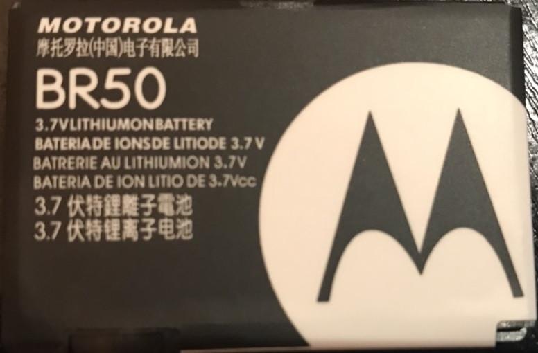 Аккумуляторная батарея Motorola V3C оригинал