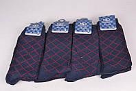 Мужские хлопковые носки Бамбук