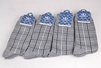 Мужские хлопковые носки Бамбук , фото 1