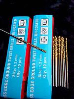 Сверло по металлу (с титановым напылением) Диаметр 1,2 мм.