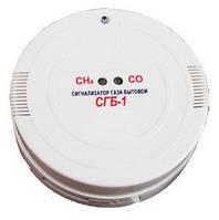 Cигнализатор газа бытовой СГБ-1, сигнализатор сгб
