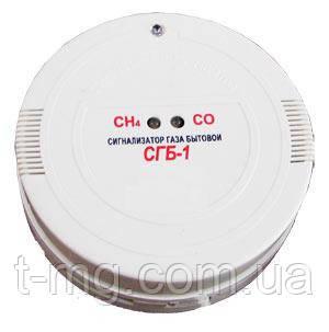 Сигналізатор окису вуглецю СГБ-1