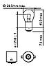 Светодиодная авто лампа SLP 27-2835 LED с цоколем 1156(P21W)(BA15S) 3700K , фото 2