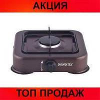 Таганок газовая плита DOMOTEC MS-6601 Brown 1 комфорка