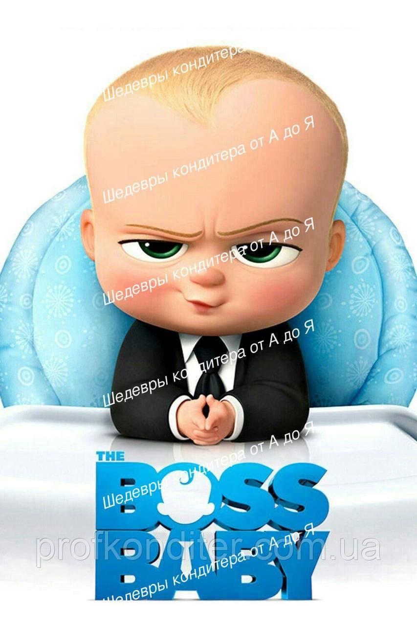 "Вафельна картинка ""Бос-молокосос"" - 2"