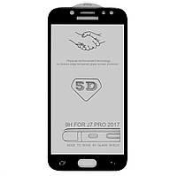 Защитное стекло 5D Full Glue для Samsung Galaxy J7 (2017) SM-J730F Black (Screen Protector 0,3 мм)
