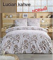 """Комплект постельного белья ALTINBASAK Ранфорс """"Lucian Kahve!""""Полуторный"""
