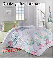 """Комплект постельного белья ALTINBASAK Ранфорс """"Deniz yidizi turkuaz!"""" Полуторный"""