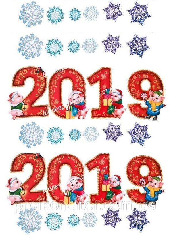 Вафельная картинка Новый год - 47