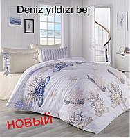 """Комплект постельного белья ALTINBASAK Ранфорс """"Deniz yidizi bej!"""" Полуторный"""