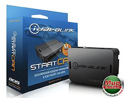 Модуль обхода штатного иммобилайзера iDatalink Start-CAN (бесключевой)