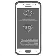 Защитное стекло 5D Full Glue для Samsung Galaxy J7 (2017) SM-J730F White (Screen Protector 0,3 мм)