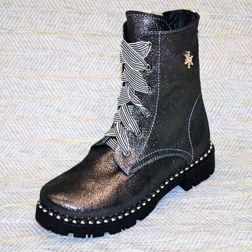 ff61219fc Купить Зимние ботинки девочка, N-style р. 32 в интернет магазине Налетайка