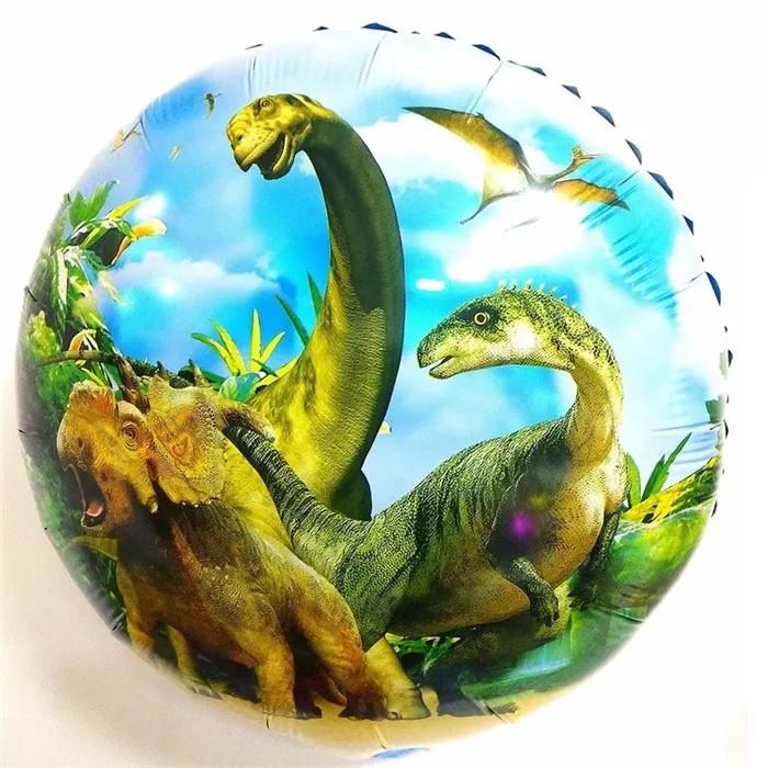 Шарик фольгированный динозавры диаметр 45 см.