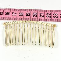 Гребешок железный серебро, золото 8 см (2шт)