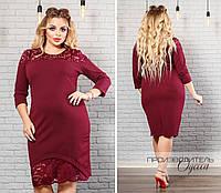 Красивое женское платье Славомира, фото 1
