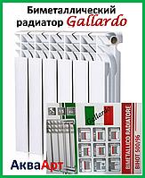 Радиатор биметаллический Gallardo 500х96