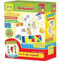 """Раннее развитие. Развивающие, обучающие игры для детей. Познаем мир """"Ассоциации"""" (укр.)"""