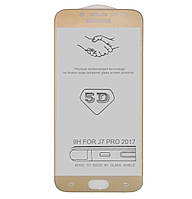 Защитное стекло 5D Full Glue для Samsung Galaxy J7 (2017) SM-J730F Gold (Screen Protector 0,3 мм)