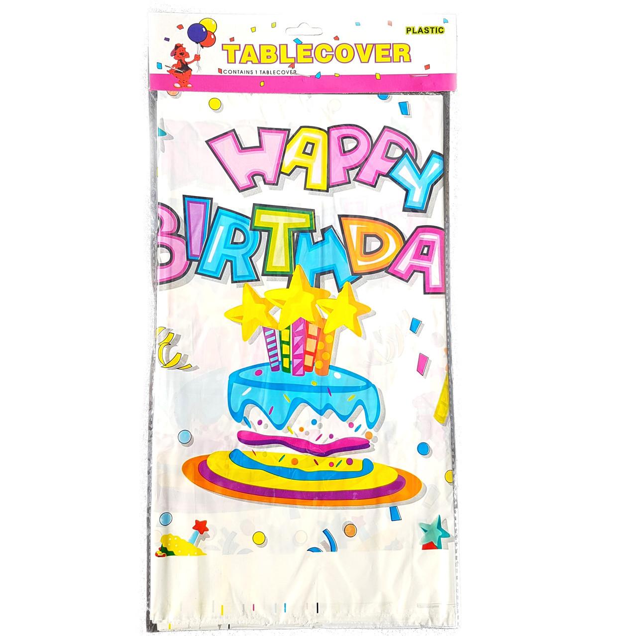 Скатерть С днем рождения