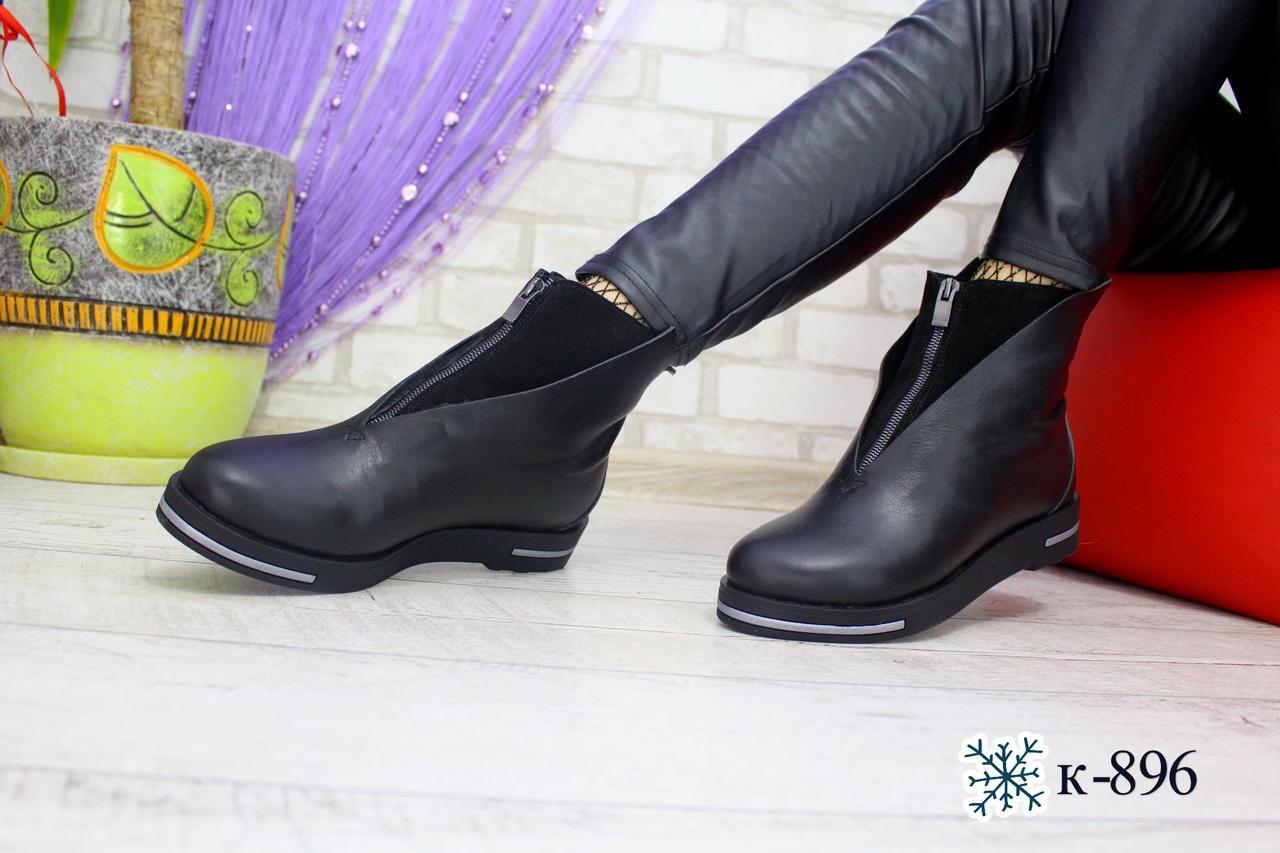 """Ботинки """" Fursi """"  Натуральный кожа*замш. (Украина) Зимние."""