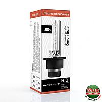 Ксеноновая лампа Infolight D4S (+50%) 5000K (шт)