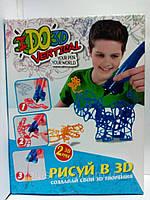 """Набор для детского творчества с 3D-маркерами  """"I do 3D Vertical"""" 2 маркера"""