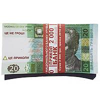 Деньги 20 гривен