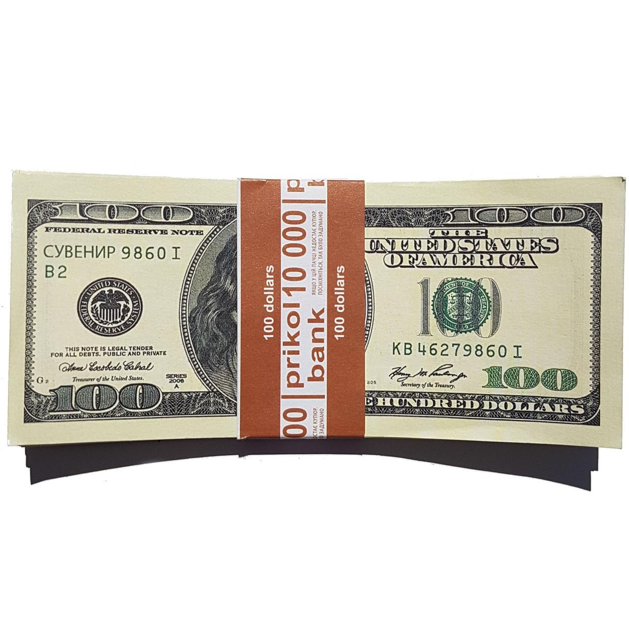 Деньги 100 долларов