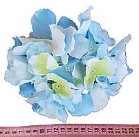 Головка гортензии премиум голубая