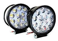 Фара LED дополнительная круглая 42W (широкий луч) 2шт., <Дорожная карта>, фото 1