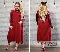 Длинное платье батал Chila, фото 1