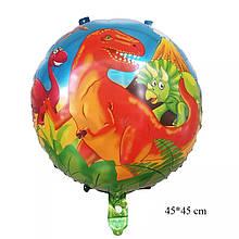 Кулька фольгований динозаври діаметр 45 см
