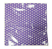 Салфетки бумажные 20шт. горохи фиолетовые