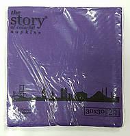 Салфетки бумажные 20шт. фиолетовые