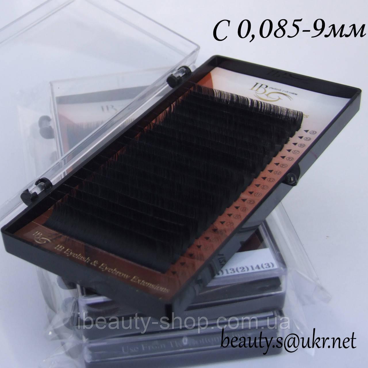 Ресницы I-Beauty на ленте C-0,085 9мм