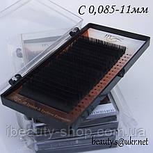 Ресницы  I-Beauty на ленте C-0,085 11мм