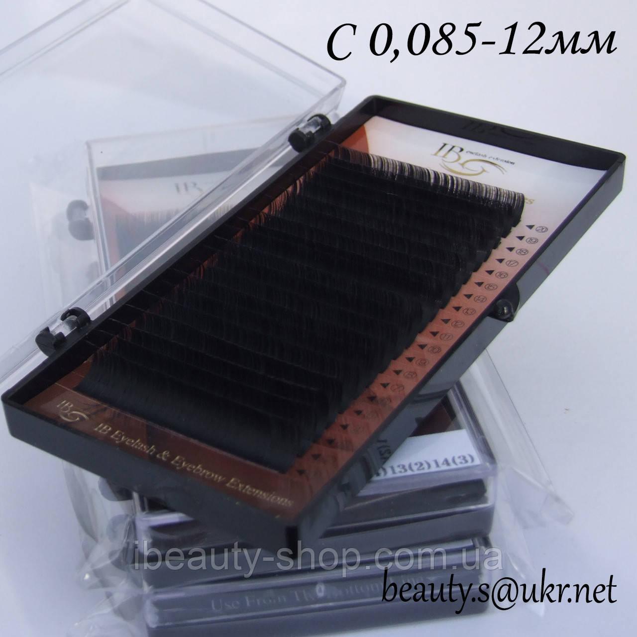 Ресницы  I-Beauty на ленте C-0,085 12мм