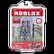 Фигурка Серкит Брэйкер Роблокс JAZWARES ROBLOX (серый) 10709, фото 2